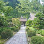 jardin japones pequeno 1